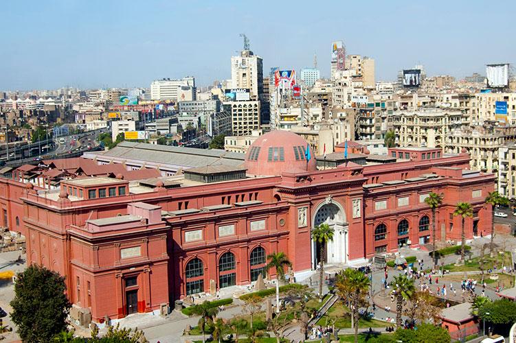 the egyptian museum cairo egypt